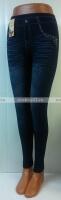 Лосины детские джинс с начесом