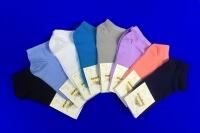 Легион носки женские укороченные с лайкрой