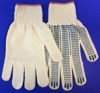 Перчатки рабочие хб с ПВХ - 10 класс, 4-х нитка БЕЛЫЕ