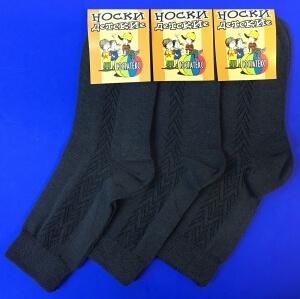 Юста носки подростковые 1с8 хлопок с лайкрой темно-серые