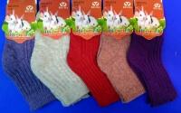 Весна носки детские кроличий пух+шерсть для девочек