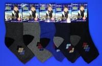Ланю носки детские внутри махра для мальчиков