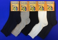 Юста носки подростковые 1с8 (3с35) хлопок с лайкрой темно-серые