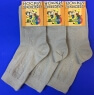 Юста носки подростковые 1с8 хлопок с лайкрой серые