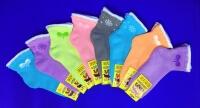 Юста носки детские 3с14 внутри махра для девочек