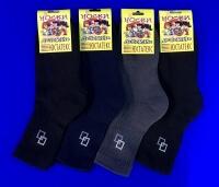 Юста носки подростковые 3с13 внутри махра для мальчиков