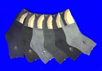 Зувей носки подростковые внутри махра