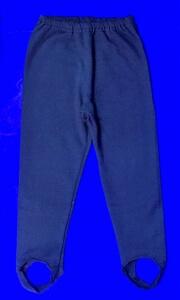 Спортивные брюки для мальчиков с начесом со штрипками арт. БФ 005