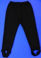 Спортивные брюки для мальчиков с начесом со штрипками