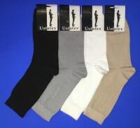 Юста носки мужские 1с9 хлопок с лайкрой черные