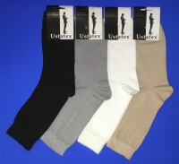 Юста носки мужские 1с9 (1с99) хлопок с лайкрой серые