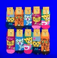 Подарочные носки детские травка махровые