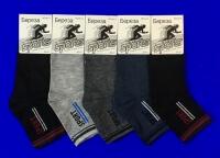 Береза укороченные носки подростковые спортивные