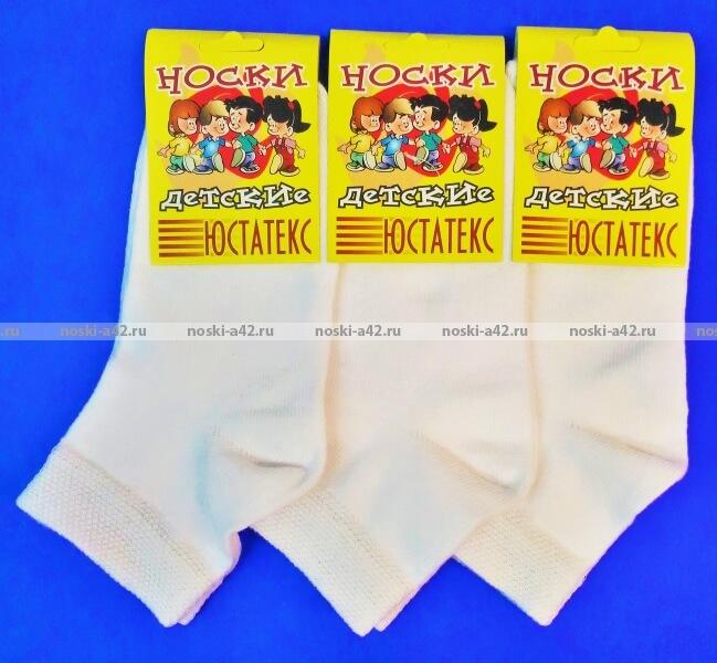 Юста носки детские 3с21 белые с лайкрой оптом