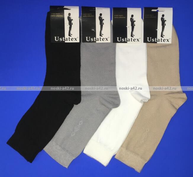 Юста носки мужские 1с9 хлопок с лайкрой бежевые