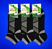Иваново носки мужские укороченные спортивные с-175, с-188