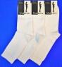 Юста носки мужские 1с9 хлопок с лайкрой белые