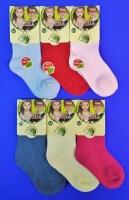 Алиша носки детские однотонные