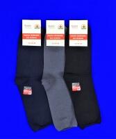 Носки мужские медицинские с ослабленной резинкой М-20