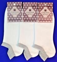 Иваново носки женские укороченные с-1417с белые с люрексом