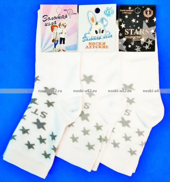 Золотая игла носки подростковые с-401-Д белые Звезды оптом