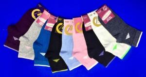 Золотая Игла носки женские спортивные с лайкрой с-1111