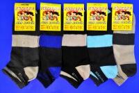 ЮстаТекс носки укороченные подростковые 3с3 спортивные на мальчиков