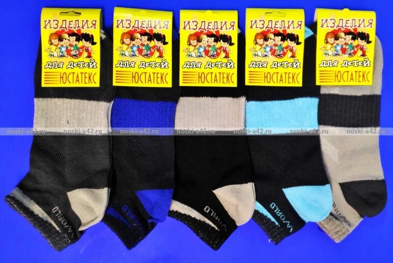 Юста носки укороченные подростковые 3с3 спортивные на мальчиков оптом