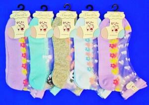 Носки подростковые укороченные хлопок+капрон арт. 209