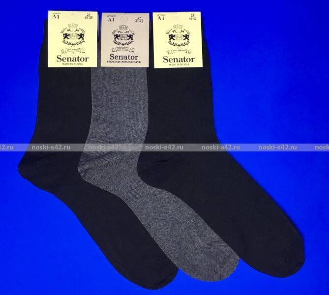 565e614f2461f Сенатор носки мужские А-15 (А-1) черные - купить оптом в Интернет ...