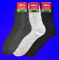 """""""Белорусские"""" носки мужские сетка светло-серые"""