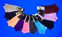 ЮстаТекс носки женские 2с19 спортивные сетка укороченные Ассорти