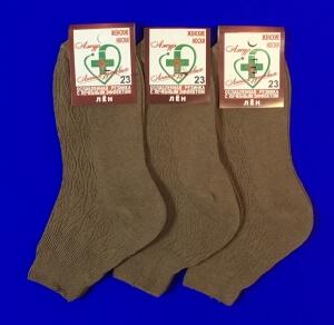 Ажур носки женские ОРХ-30 (ОРЛ-31) со слабой резинкой с лечебным эффектом бежевые