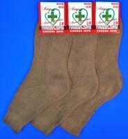 Ажур носки женские ОРХ-30 со слабой резинкой с лечебным эффектом бежевые