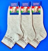 Беларусь носки женские лен ажурные с орнаментом