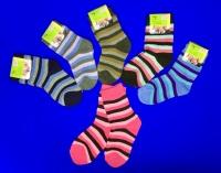 Ку носки детские внутри махра полосатые