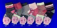 Носки детские внутри махра для девочек хлопок