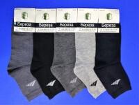 Берёза носки мужские спортивные бесшовные дезодорирующие 7 Дней