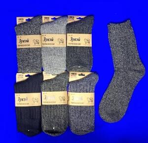 Зувей носки мужские антибактериальные медицинские из из верблюжьей шерсти