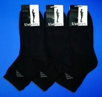 Юста носки мужские 1с38 махровый след