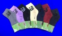 Шугуан носки детские, подростковые внутри махра арт. 3071
