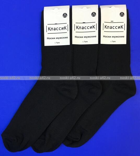 Тула Классик носки мужские со слабой резинкой с-40 с лайкрой оптом