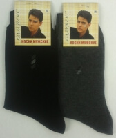 Кимтекс носки мужские с-2405 черные