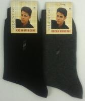 Кимтекс носки мужские с-2405 серые