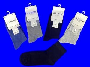OSKO носки мужские бесшовные с лайкрой