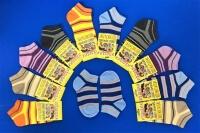 Юста носки детские 3с6 Полоса укороченные