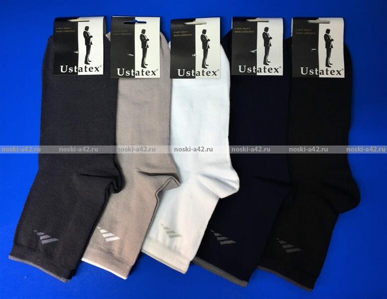 Юста носки мужские укороченные спортивные 1с20 с лайкрой белые оптом