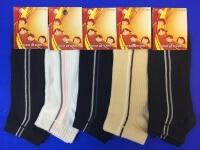 Золотая Игла носки спортивные подростковые арт. с-401у на мальчика