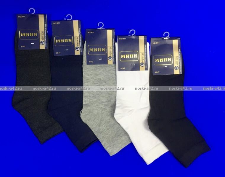 Береза носки мужские укороченные оптом