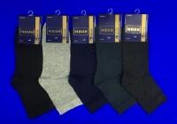 МИНИ носки мужские укороченные дезодорирующие арт. М 02 (М 11)